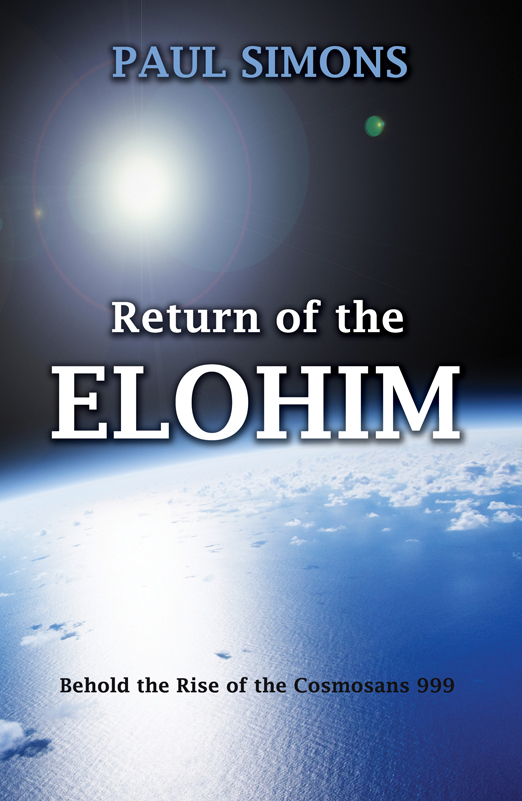 Return of the Elohim